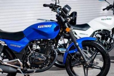 Keeway RKS 125 SPORT, 2017 Motorcycles - Photos, Video