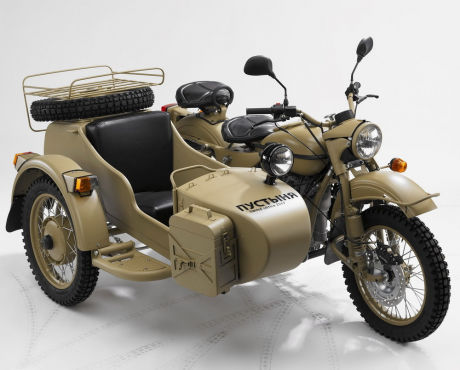 M 67-6 (with sidecar), 1991