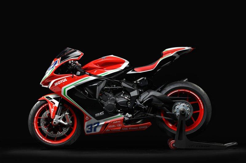 2020 MV Agusta Motorcycle Guide