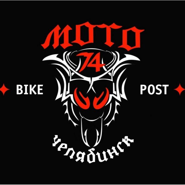 Мото 74